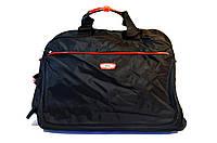 Сумка Refiand 88909 сумки дорожные интернет магазин