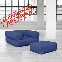 """Кресло кровать """"kub"""" синее, раскладное кресло,кресло диван, кресло для дома, бескаркасное кресло."""