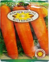 Морква Роте Різен 2 20г (Roltico)