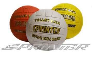 Мяч волейбольный Sprinter. 44, 46, 58.