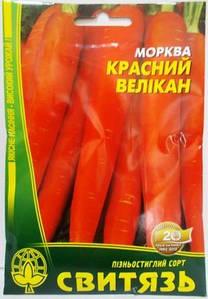 Морква столова Красний Велікан 20 г  (Свитязь)