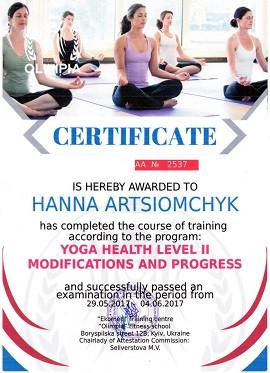 Образец продвинутого курса по йоги для инструкторов на английском от школы Олимпия