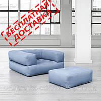 """Кресло кровать """"kub"""" голубое, раскладное кресло,кресло диван, кресло для дома, бескаркасное кресло."""