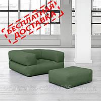 """Кресло кровать """"kub"""" зеленое, раскладное кресло,кресло диван, кресло для дома, бескаркасное кресло."""