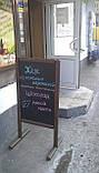 Меловой стенд двухсторонний, Т-образный штендер, фото 4