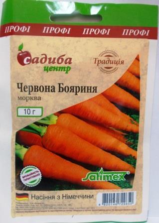 Морква Червона Бояриня 10г (Садиба Традиція)