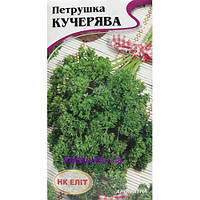 "Петрушка ""Кудрява""  2 г"
