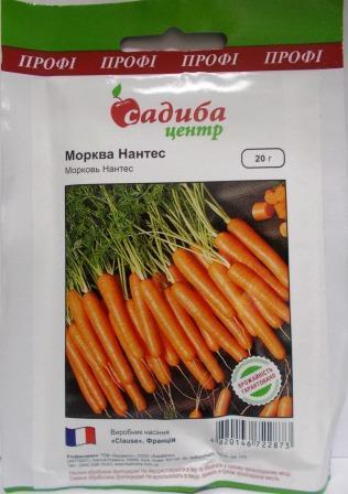 Морква  Нантес 20г (Садиба)