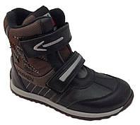 Ботинки Minimen 33BLACK р. 26, 27, 29, 30 Черные