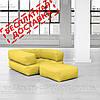 """Кресло кровать """"kub"""" желтое, раскладное кресло,кресло диван, кресло для дома, бескаркасное кресло."""