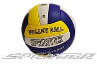 Мяч волейбольный Sprinter 434-458