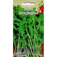 Руккола Индау Эруковидная 0,3 г