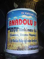Шпагат черный Турецкий Anadolu 420 м/кг