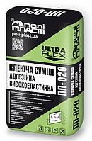 Полипласт ПП-020 серый - Клеевая смесь тиксотропная эластичная для крупноформатной плитки 25 кг