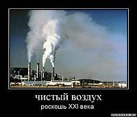 Очиститель воздуха с ионизатором как источник энергии для организма