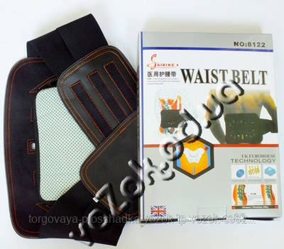 Пояс бандаж фиксирующий с упругими пластинами Euro House Waist Belt