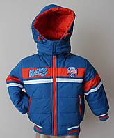 Весенние куртки для малышей Украина ТД оптом в Украине. Сравнить ... f739f6a601837