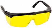 Очки защитные Комфорт желтые