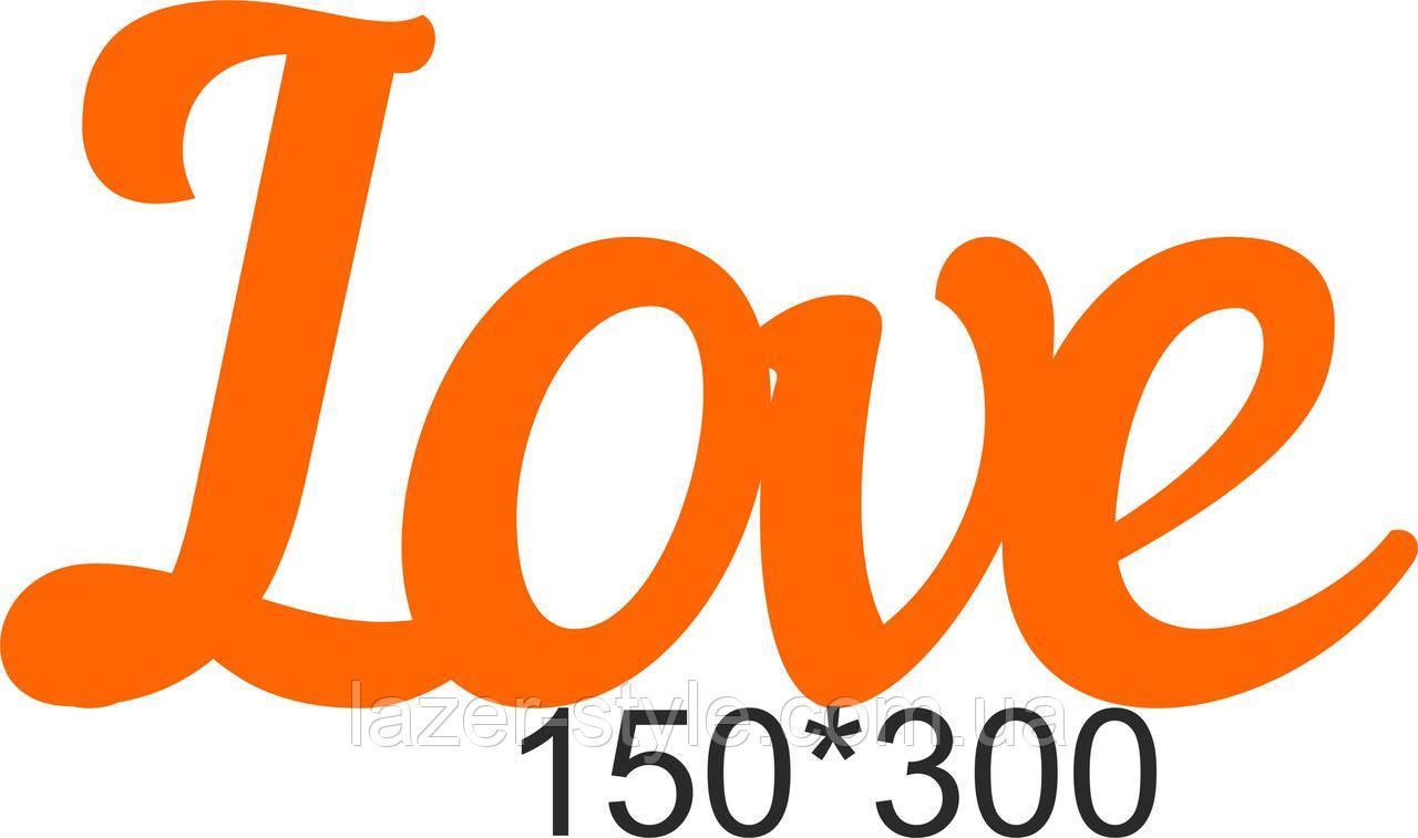 Слова для фотосессий  и декора LOVE 5