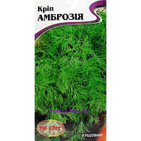 "Укроп ""Амброзия""  3 г"