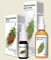 Проктолекс - лечебный комплекс от геморроя, Проктолекс капли, Проктолекс крем-мазь, натуральное лекарство