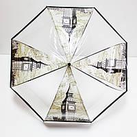 Женский зонт  трость  с принтом города  , фото 1