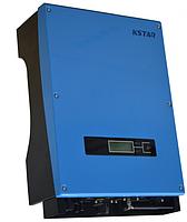 Инвертор сетевой 3,2kW KSTAR KSG-3.2K-DM, однофазный