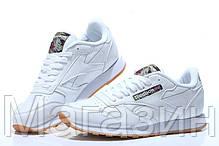 Мужские кроссовки Reebok Classic Leather White Рибок Классик белые, фото 2