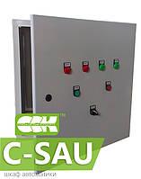 Шкаф автоматического управления C-SAU