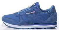 Мужские кроссовки Reebok Classic Suede Рибок Классик синие