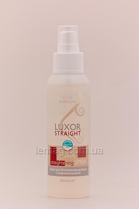 ELEA Professional Luxor STRAIGHT Спрей для выпрямления с термозащитой, 240 мл