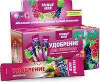 Добриво Чистий аркуш (кристалічний) 100гр (виноград) Kvitofor, фото 2