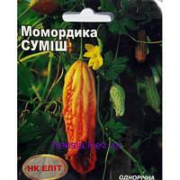 Момордика индийский огурец 1 г