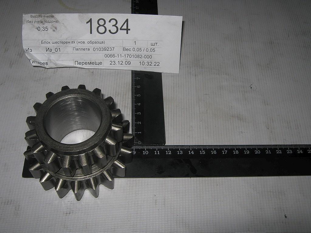 Блок шестерен ГАЗ 66 66-11-1701082