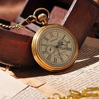 Механические карманные часы для мужчины London