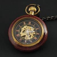 Карманные механические часы на цепочке