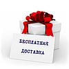 Водонагреватель накопительный 80 литров: бесплатная доставка по Киеву