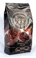 зерновой кофе ORSO Nero