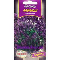 """Пряность """"Лаванда""""  ароматная 0,1 г"""