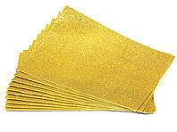 Фоамиран клеевой с глиттером 2 мм  30 х 20 см. золото