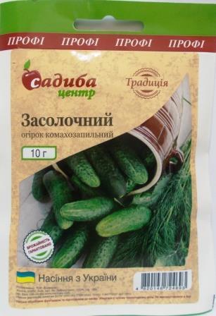 Огірок Засолочний  10г (Садиба Традиція)