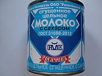 Молоко сгущенное цельное с сахаром Рогачев Беларусь 380 г