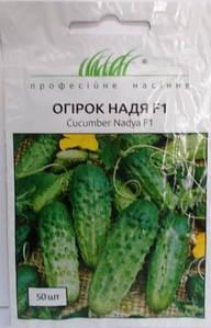 Огірок Надя F1 50нас (Проф насіння)