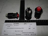 Кнопка аварийной сигнализации 249.3710000-02