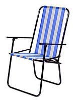 Портативное кресло Time Eco Дачный голубой
