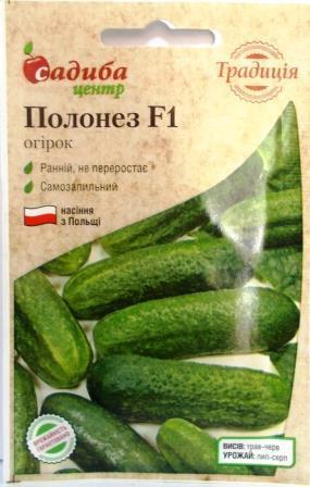 Огірок Полонез F1 10н (Садиба Традиція)