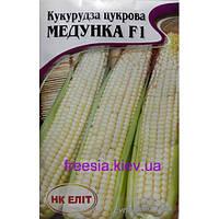 """Кукуруза сахарная """"Медунка F1""""  20 г"""