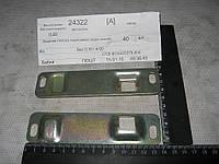 Защелка стопора левой двери ГАЗ 2705 2705-6305375