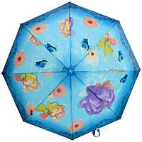 Женский зонтик  яркой расцветки