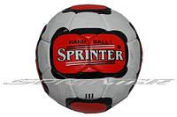 Мяч гандбольный №3 (уценка)
